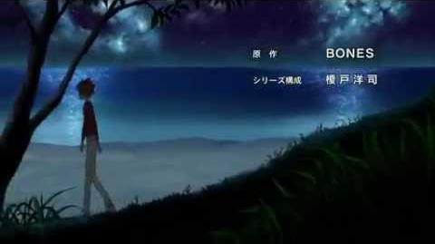 The Best Of All Opening 2 Star Driver Kagayaki no Takuto