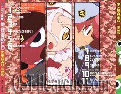 Natsumi-giroro-neko-sgt-frog-keroro-gunso-2516076-450-351