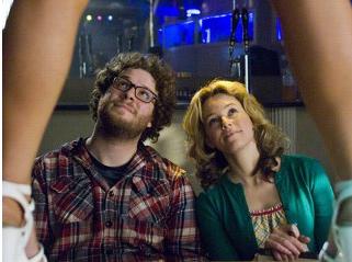 Zack and Miri scene