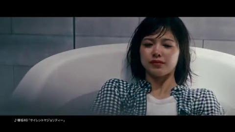 欅坂46 CM サイレントマジョリティー(mechakari) ~21人の少女~