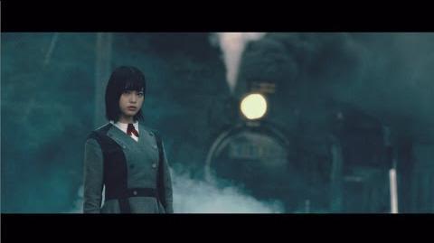 欅坂46 『大人は信じてくれない』
