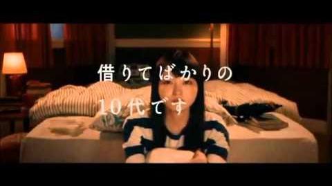 欅坂46_メチャカリCM_まとめ