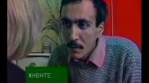 Kuchitskaya's_report_about_Turk-Meskhetians