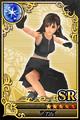 Card 00000337 KHX