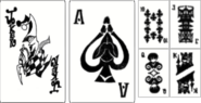 Fair Game (Manga) KHII
