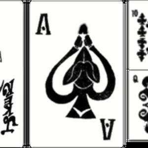 Fair Game (Manga) KHII.png