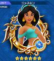 Jasmine medaglia