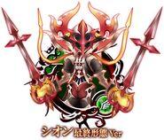 Xion forma finale medaglia