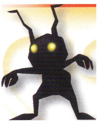 Shadow Gigas