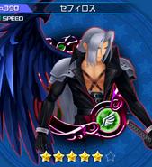 Medaglia di Sephiroth