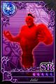 Card 00000606 KHX