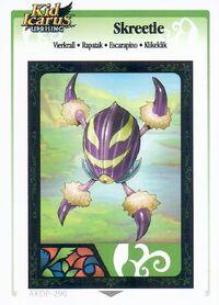 Rapatak (KIU AR Card).jpg