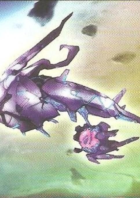 Aurum Destroyer
