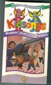 Kidsongs - Boppin' with the Biggles (1995 KidVision Re-release)