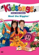 Meet The Biggles - DVD cover
