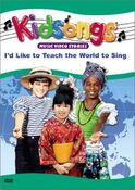 I'd Like to Teach the World to Sing DVD cover
