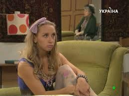Oksana Nepruha