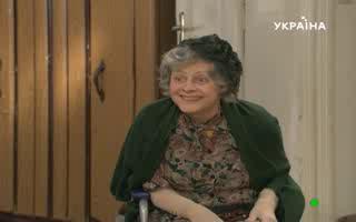 Babka Katja