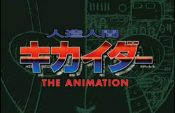 Kikaider Anime Title Card.png