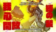 Shackle Regalia Persona Unleashed