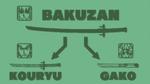 Bakuzan Gako and Kouryo