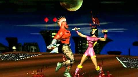 Killer Instinct Arcade Ultras