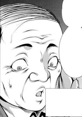 Son Seigi.png