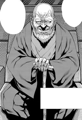 Mitsukado Youzan.png