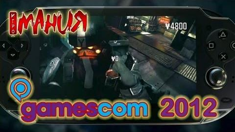 Killzone Mercenary - Gamescom 2012 Trailer ENG