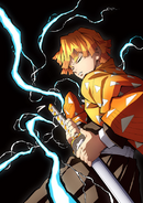 Thunder Breathing (Zenshuchuten)