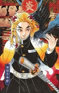 Volume 20 Bonus Postcard Kyojuro