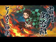 Demon Slayer- Kimetsu no Yaiba - Hinokami Keppuutan - Character Intro -11- Tanjiro Kamado (Hinokami)