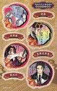 Volume 21 Bonus Sticker P8