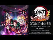Demon Slayer- Kimetsu no Yaiba - The Hinokami Chronicles - Trailer -2