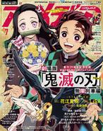 Animedia Magazine Cover - July 2020