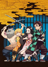 Kimetsu no Yaiba Key Visual 2.png