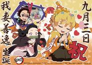 Zenitsu's birthday illustration (2020)