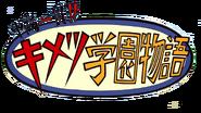 Kimetsu Academy Logo