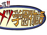 Kimetsu Academy
