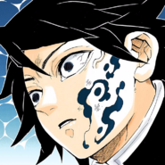 Giyu colored profile (Demon Slayer Mark)
