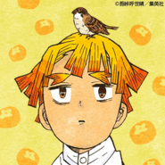Chapter 115 Icon