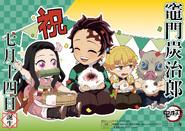 Tanjiro's birthday illustration (2021)