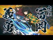 Demon Slayer- Kimetsu no Yaiba - Hinokami Keppuutan - Character Intro -5- Giyu Tomioka