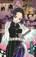 Volume 20 Bonus Postcard Shinobu
