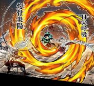 Hinokami Kagura - Burning Bones, Summer Sun