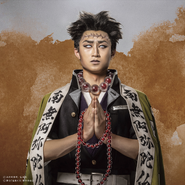 Gyomei profile (Stage Play 2)