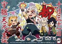 Tengen's birthday illustration (2020)