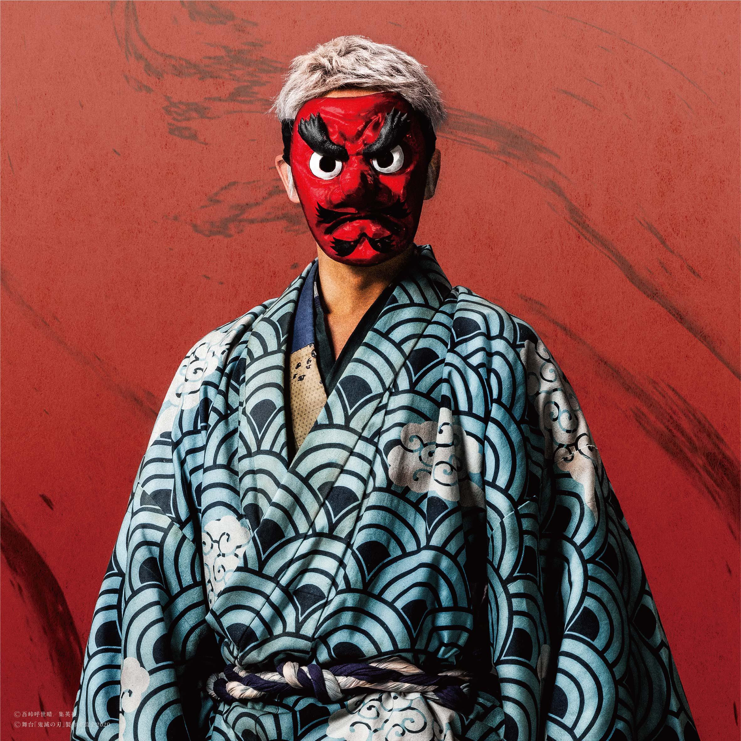 Details about  /Kimetsu no Yaiba Sakonji Urokodaki Cosplay Costume Outfit
