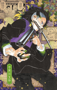 Volume 20 Bonus Postcard Genya