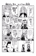 Volume 12 Extra Page 05